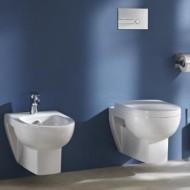 Les toilettes : une pièce déterminante !